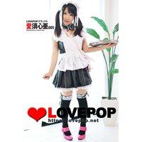 LOVEPOP デラックス 愛須心亜 001