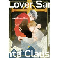 Lover Santa Claus