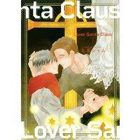 Lover Santa Claus (下)