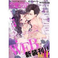 恋愛天国 Vol.1