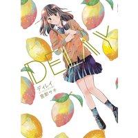 DELAY−ディレイ−