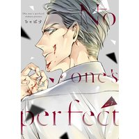 No one's perfect act.7