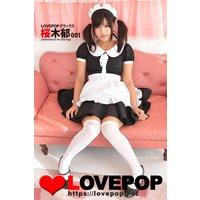 LOVEPOP デラックス 桜木郁 001
