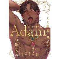 Adam volume.2