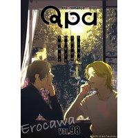 Qpa vol.98〜エロカワ