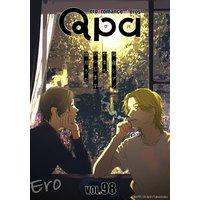Qpa vol.98〜エロ