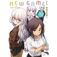 NEW GAME! 10巻【特典付き】