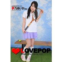 LOVEPOP デラックス 夢乃あいか 002