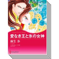 ハーレクインコミックス セット 2020年 vol.91