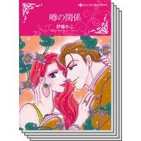ハーレクインコミックス セット 2020年 vol.98