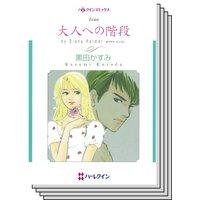 ハーレクインコミックス セット 2020年 vol.108