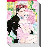 ハーレクインコミックス セット 2020年 vol.109