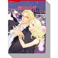 ハーレクインコミックス セット 2020年 vol.118
