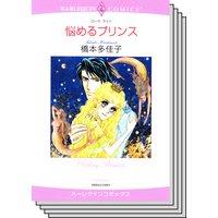 ハーレクインコミックス セット 2020年 vol.127