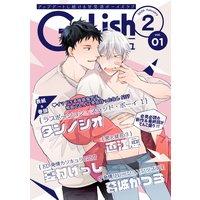 G−Lish2020年2月号 Vol.1