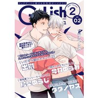 G−Lish2020年2月号 Vol.2