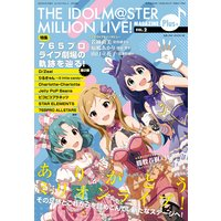 THE IDOLM@STER MILLION LIVE! MAGAZINE Plus+ vol.2