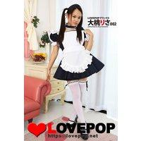 LOVEPOP デラックス 大桃りさ 002