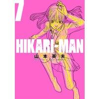 HIKARIーMAN 7