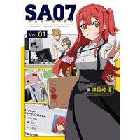 SA07【特典付き】