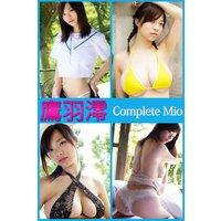 鷹羽澪 Complete Mio