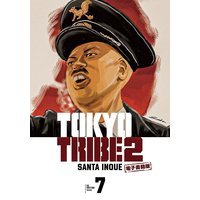 TOKYO TRIBE 2【秋田書店電子版】 7
