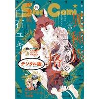 Sho‐Comi 2020年6号(2020年2月20日発売)