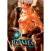 DragoStarPlayer ROMEO