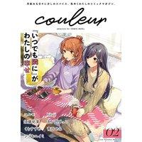 couleur selection for COMIC MeDu 02