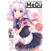 COMIC MeDu No.005