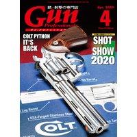 月刊Gun Professionals 2020年4月号