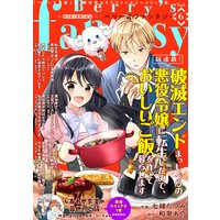 Berry's Fantasy vol.06
