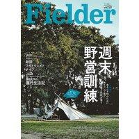 Fielder vol.50
