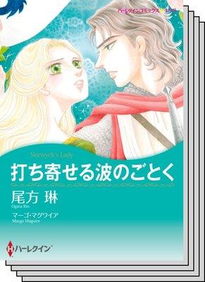 ハーレクインコミックス セット 2020年 vol.202