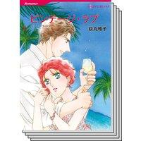 ハーレクインコミックス セット 2020年 vol.204