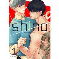 shino(分冊版)