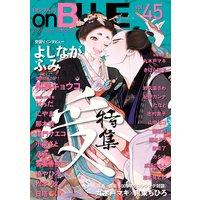 onBLUE vol.45