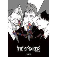 【バラ売り】CANIS−THE SPEAKER− Chapter.3