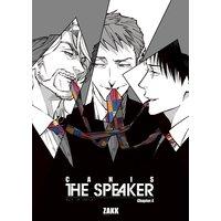 【バラ売り】CANIS−THE SPEAKER− Chapter.4