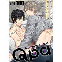 Qpa vol.100〜シリアス