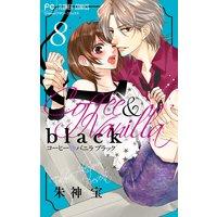 コーヒー&バニラ black【マイクロ】 8