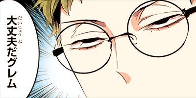 【タテコミ】殺人姫と不死の魔術師_サムネイル