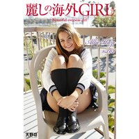 麗しの海外GIRL Allie Haze 写真集 Vol.02