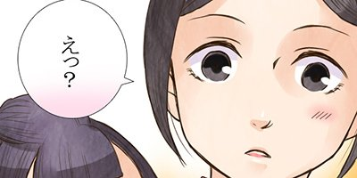 【タテコミ】咲くは江戸にもその素質【フルカラー】_サムネイル