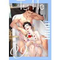 Tulle vol.9