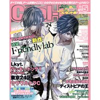 Cool−B VOL.91