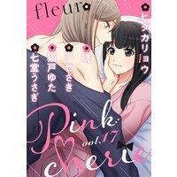 Pinkcherie vol.17 −fleur−【雑誌限定漫画付き】