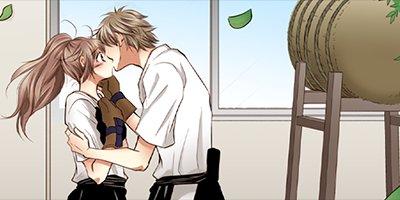 【タテコミ】キス的、恋的。【フルカラー】_サムネイル
