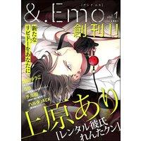 &.Emo Vol.1