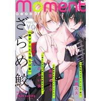 【無料】moment vol.19/2020 spring
